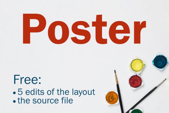 Poster design 1 - kwork.com