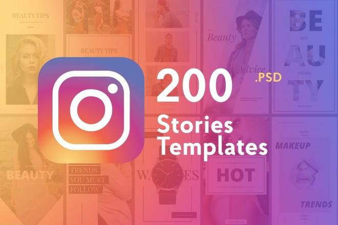 200 modern Stories templates. PSD for Instagram 1 - kwork.com