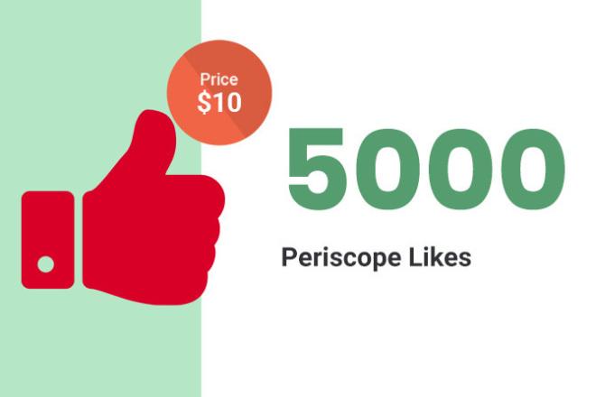 Periscope Likes - 5000 1 - kwork.com