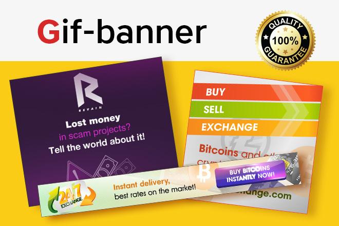 Gif banner 1 - kwork.com