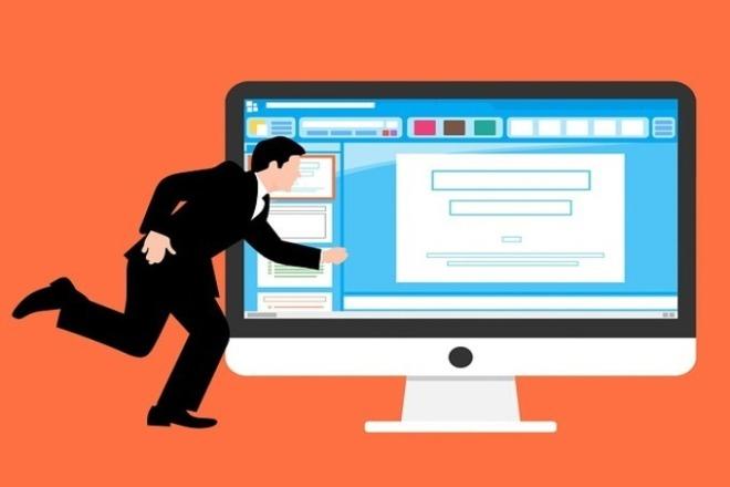 Powerful JS code to bring abandoned website's visitors back 1 - kwork.com