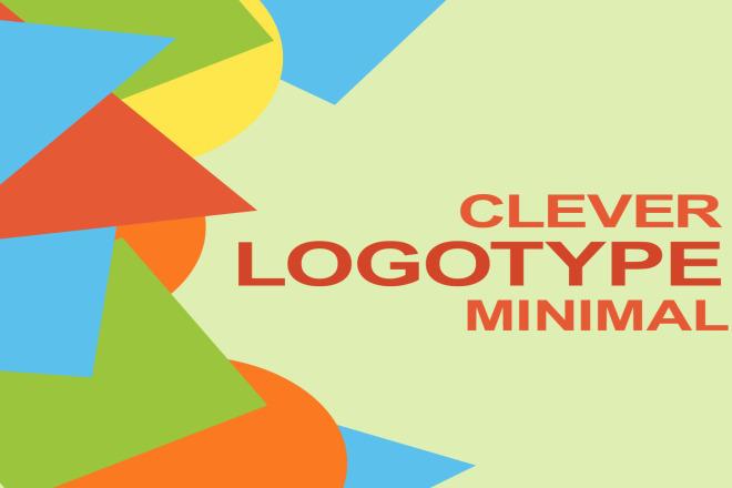I will create clever minimal logotype 6 - kwork.com