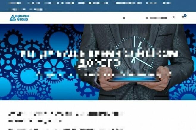 Full website creation. WordPress 3 - kwork.com