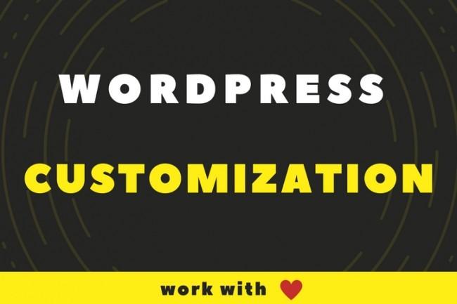 WordPress Customization 1 - kwork.com