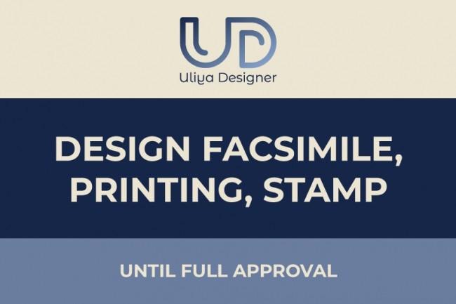 Design facsimile, printing, stamp 1 - kwork.com