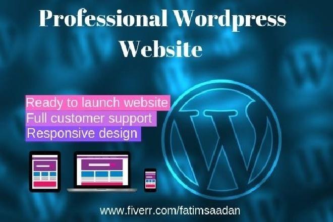 I will design a Wordpress website 4 - kwork.com