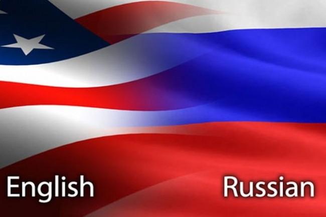 Translation English - Russian 1 - kwork.com
