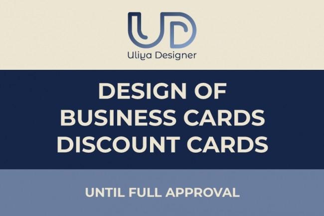 I will develop an original mock-up of a bilateral business card 1 - kwork.com