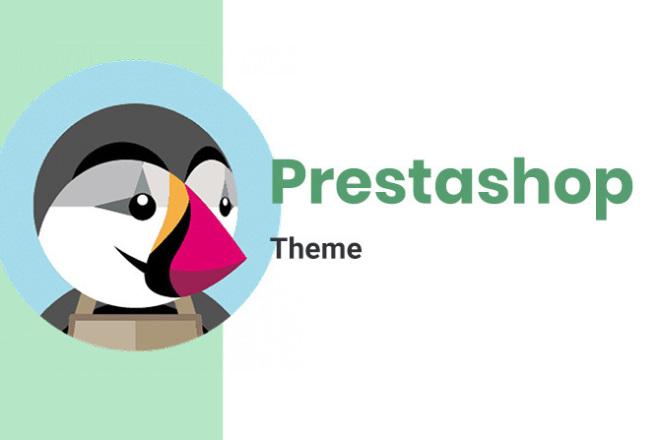 Prestashop template 4 - kwork.com