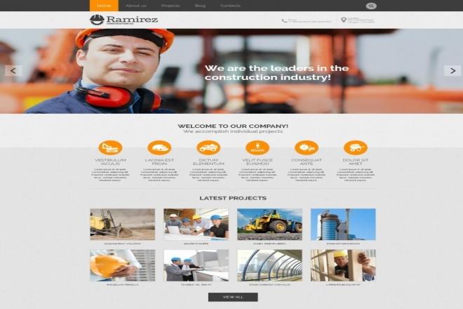 I can make a business website 1 - kwork.com