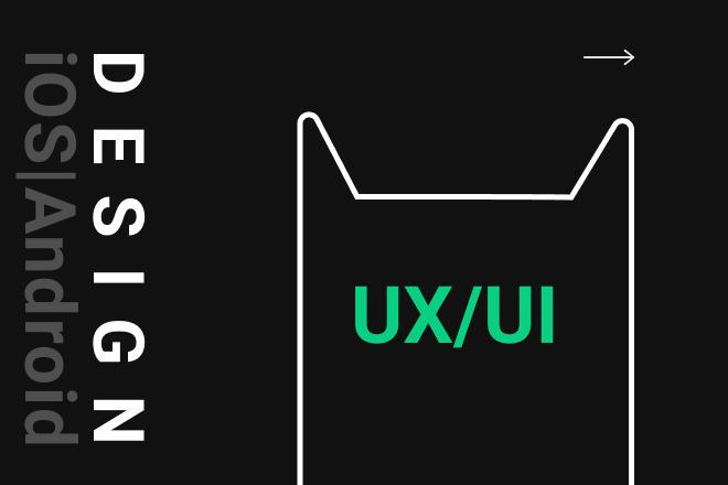 UX design of 1 mobile application screen 4 - kwork.com