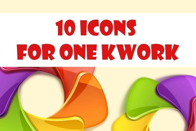 Make icons 1 - kwork.com