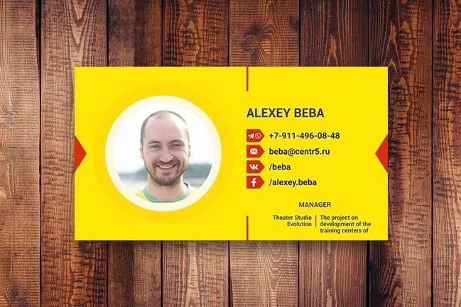 Business Card Design 1 - kwork.com