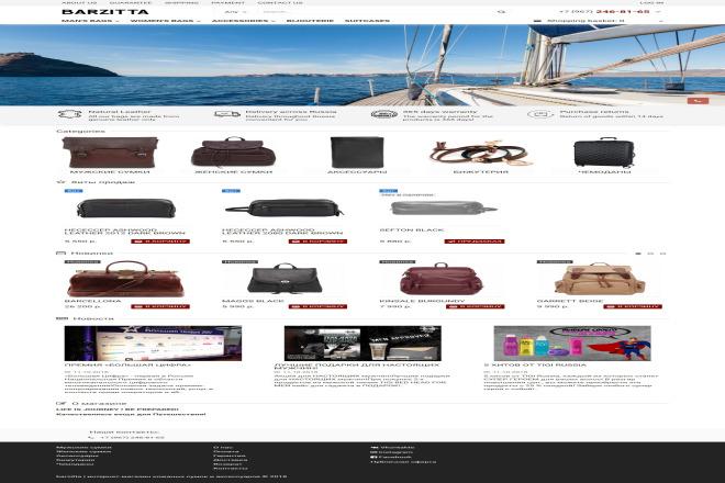 Online stores development on Cms Opencart 1 - kwork.com