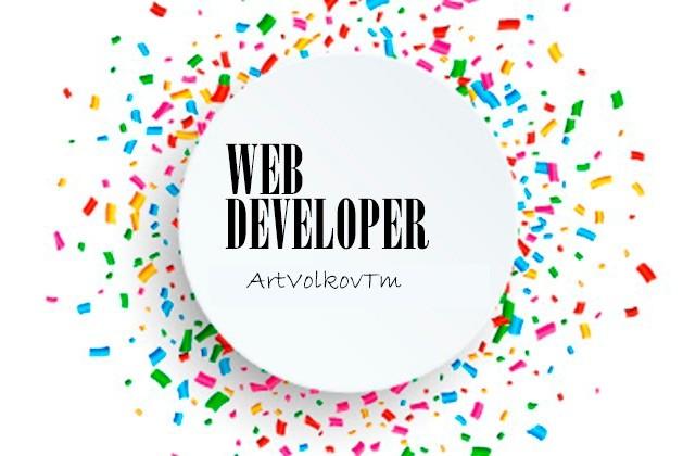 I will make a website for any purpose 1 - kwork.com