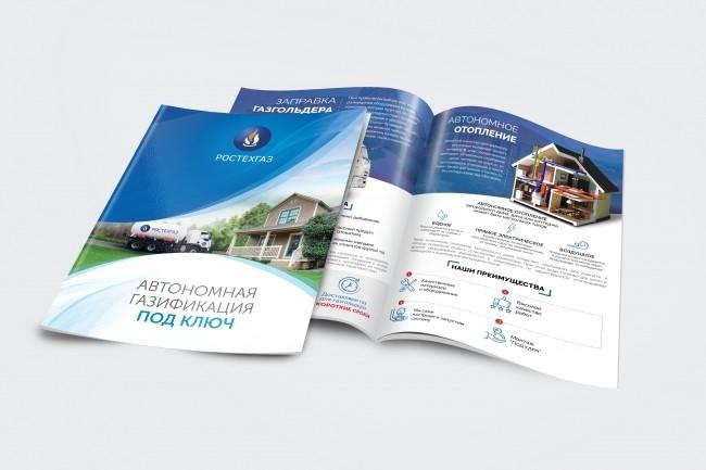 I will design a professional tripartite bifold brochure 1 - kwork.com