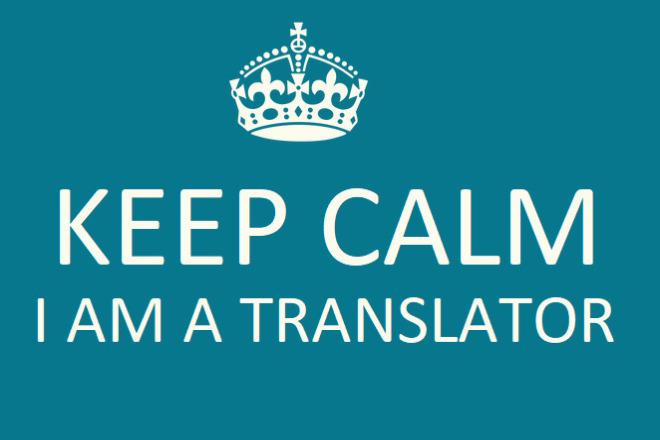 Professional Translation, on-time delivery 1 - kwork.com