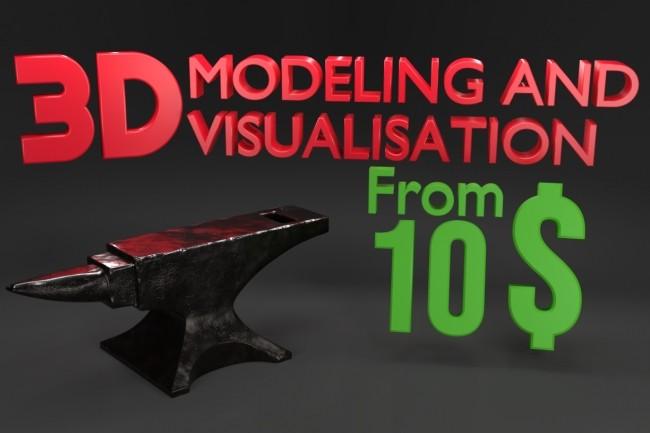 3D modelling, visualisation 1 - kwork.com