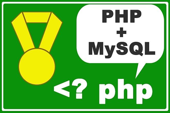 Php scripts with Mysql 1 - kwork.com
