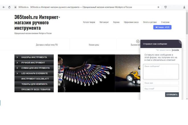 Create a website on Wordpress 1 - kwork.com