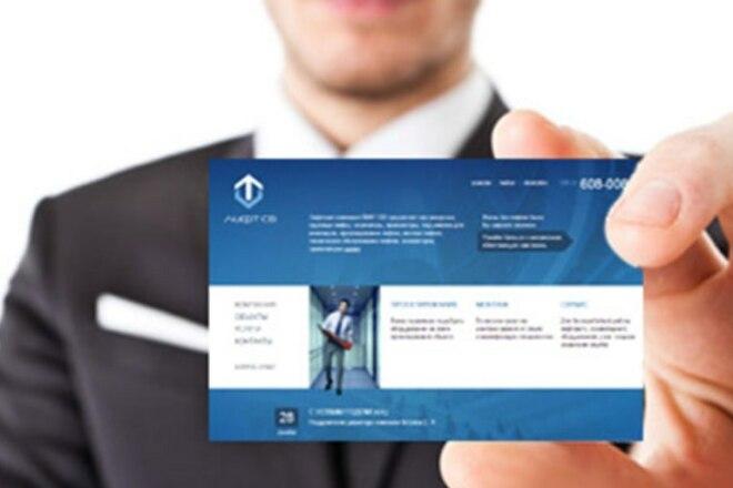Create a website on Wordpress 6 - kwork.com