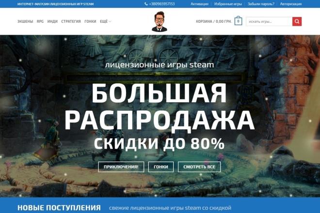 Online store based on Woocommerce 4 - kwork.com