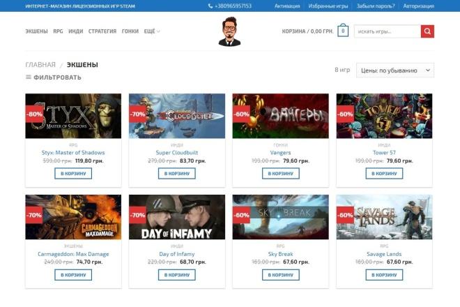Online store based on Woocommerce 5 - kwork.com