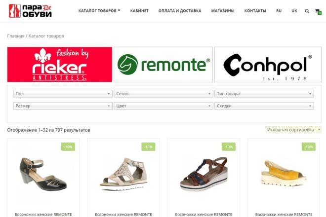Online store based on Woocommerce 8 - kwork.com