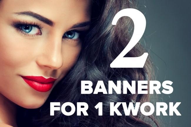 I'll draw 2 beautiful selling banner 1 - kwork.com