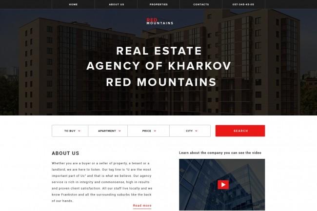 I will make a design of site element 3 - kwork.com