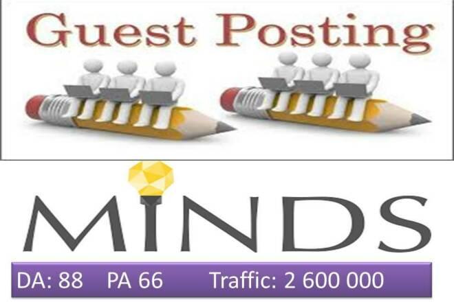Write and publish a guest post on Minds.com DA 88 Dofollow 1 - kwork.com
