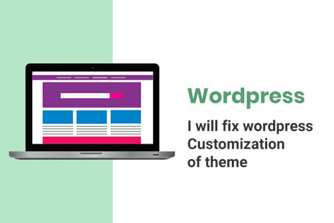 I will fix wordpress Customization of theme 1 - kwork.com