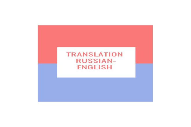 Translation texts 1 - kwork.com