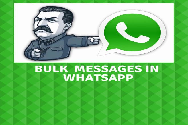 Bulk Messages in Whatsapp 1 - kwork.com