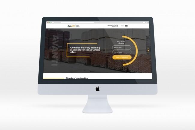 I Will Create Modern PSD Website Page Design 3 - kwork.com