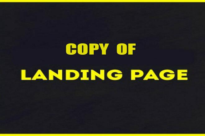 Copy of LandingPage 10 - kwork.com