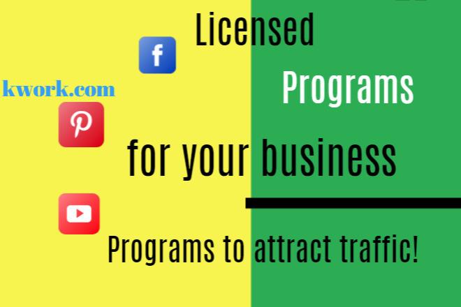Licensed programs for your business 2 - kwork.com
