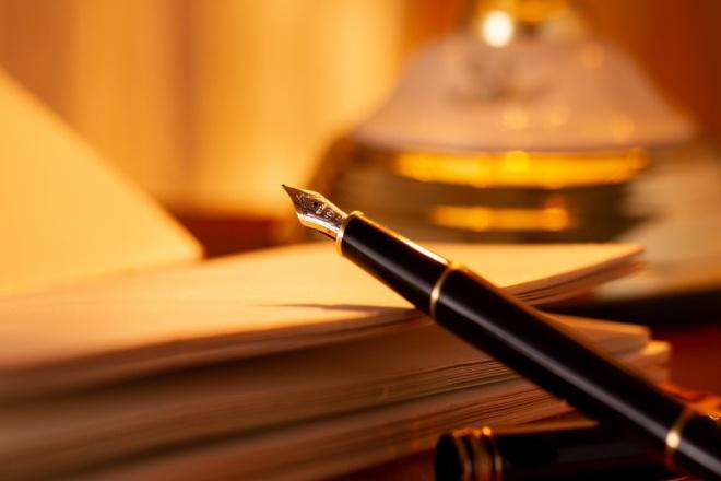 I will write shayari for you 1 - kwork.com