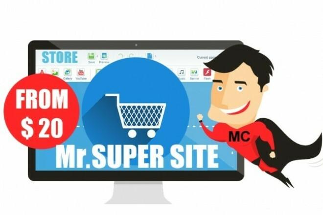 Online store on WordPress 3 - kwork.com