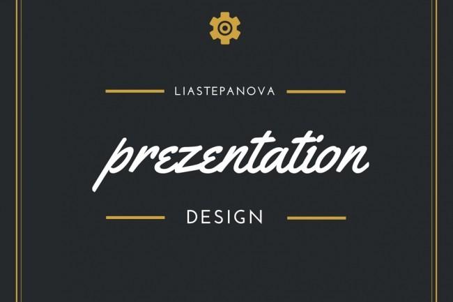 Design business presentation 1 - kwork.com