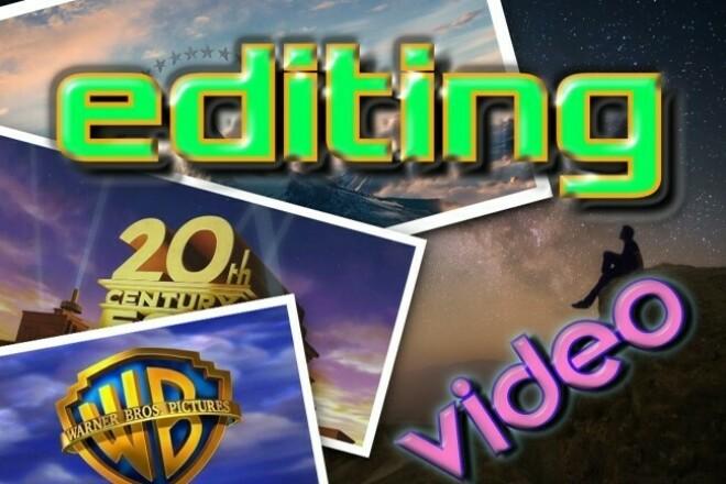Editing your video 1 - kwork.com