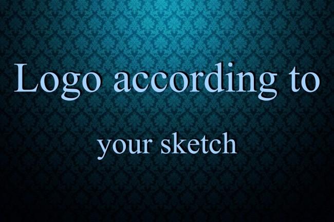Logo according to your sketch 3 - kwork.com