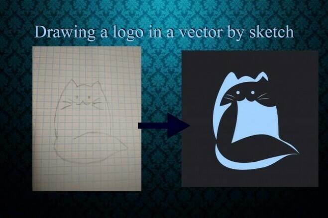 Logo according to your sketch 1 - kwork.com