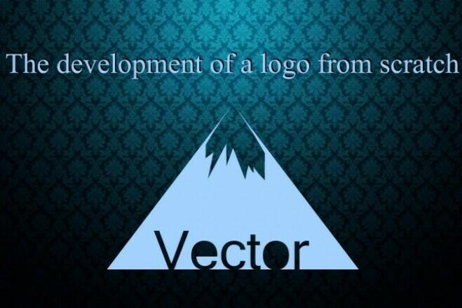 Logo according to your sketch 2 - kwork.com
