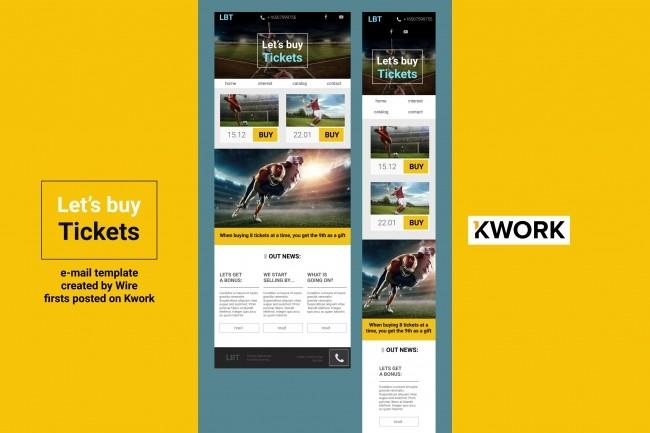 Create adaptive html email template 1 - kwork.com