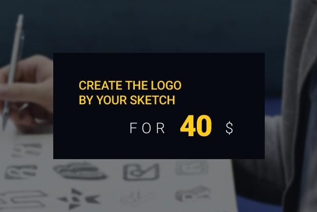 Logo by a sketch. Favicon as a gift 1 - kwork.com