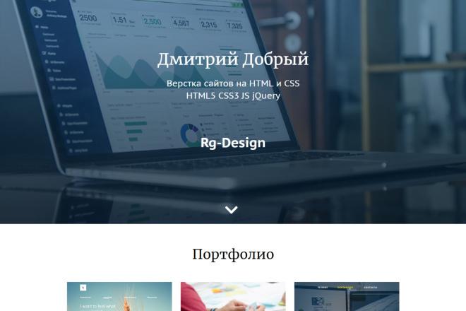 Design Site, Landing page 4 - kwork.com