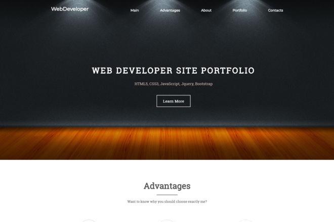 Design Site, Landing page 5 - kwork.com