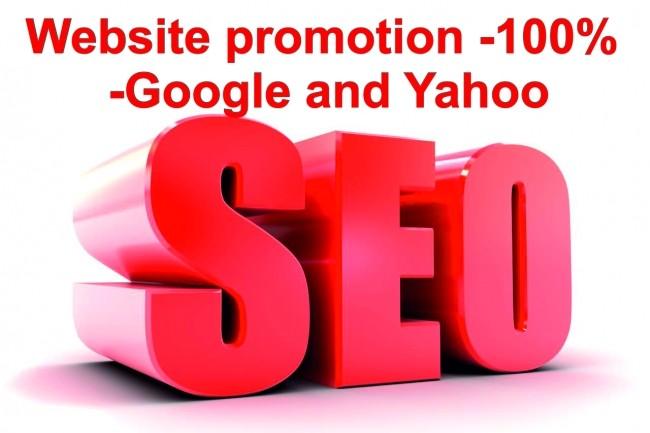 Website promotion -100% -Google Yahoo 1 - kwork.com