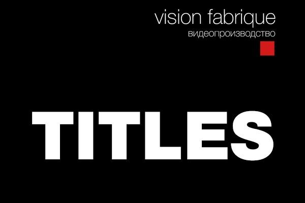 Titles for video 1 - kwork.com